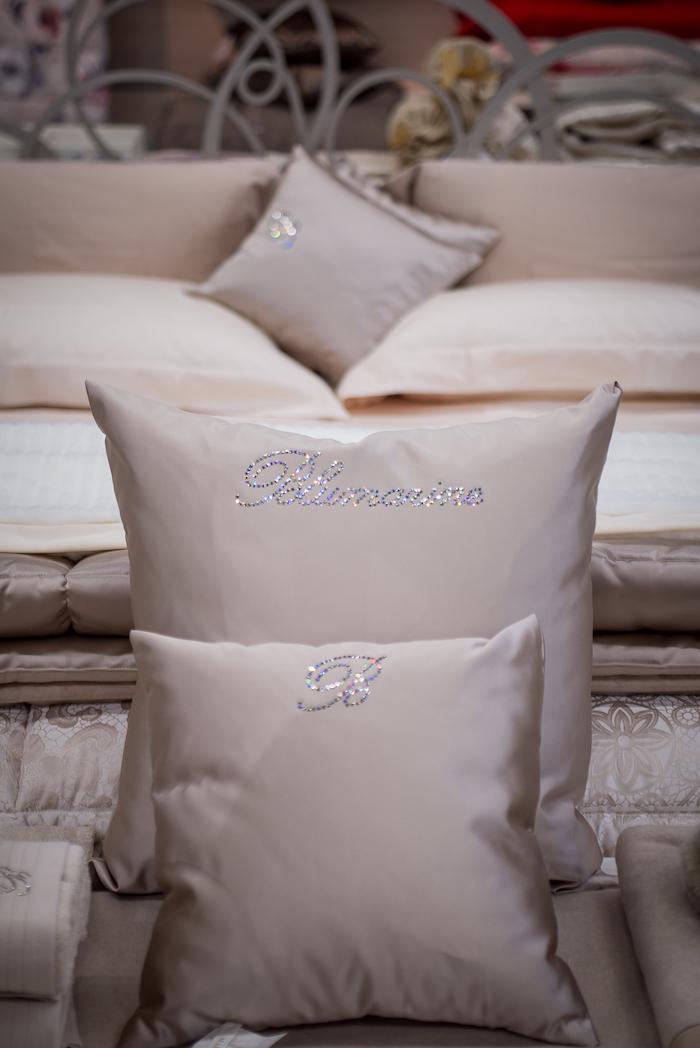 Berton magazzini e la qualit dei suoi tessili per la casa - Tessili per la casa ...